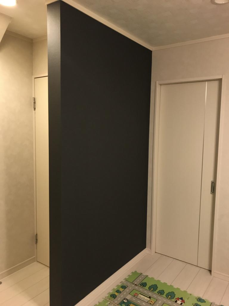 サンゲツ黒板クロス クロスや床張替え トイレ工事なら川崎市のアースインテリア